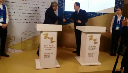 Capital Circus and ROSGOSCIRK made a cooperation agreement